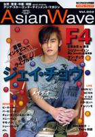 jay_asianwave02.jpg